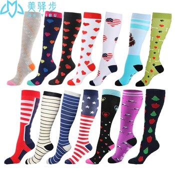 1000 PAIRS Compression Women Men Stockings Popular Love Pattern Stripe Lattice Star Compress Socks Running Sports