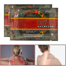 8pcs  Pain Relieving Patch Knee Back Muscle Reliever Medical Health Care Plaster Chinese Medicine Patches