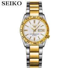 Seiko часы мужские
