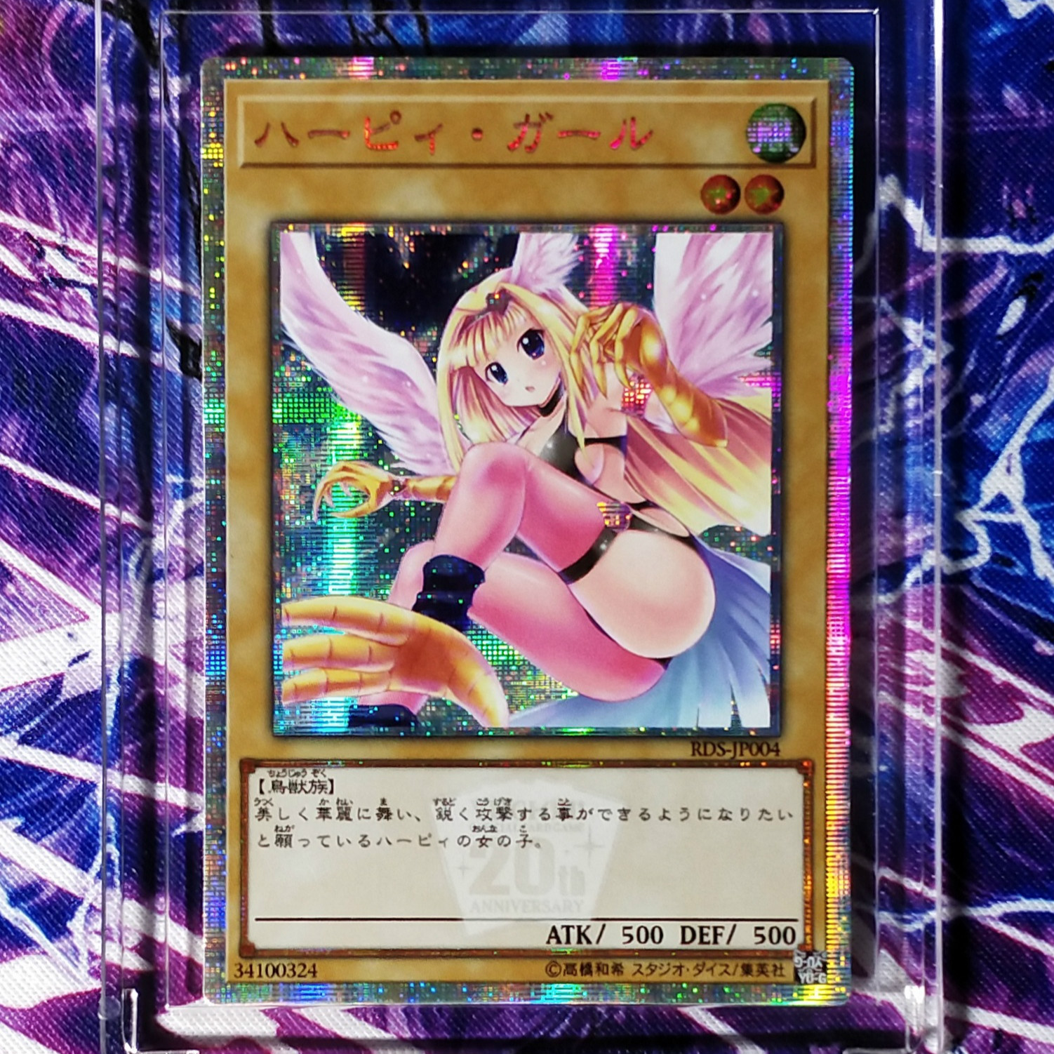 Yu Gi Oh Harpie Girl DIY Colorful Toys Hobbies Hobby Collectibles Game Collection Anime Cards