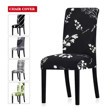Printed Elastic Spandex Chair Cover Big Stretch Universal Size Chair Covers Removable Washable Dining Seat Covers Home Banquet
