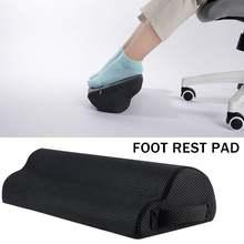 Эргономичная подушка для ног подставка под стол пенопластовая