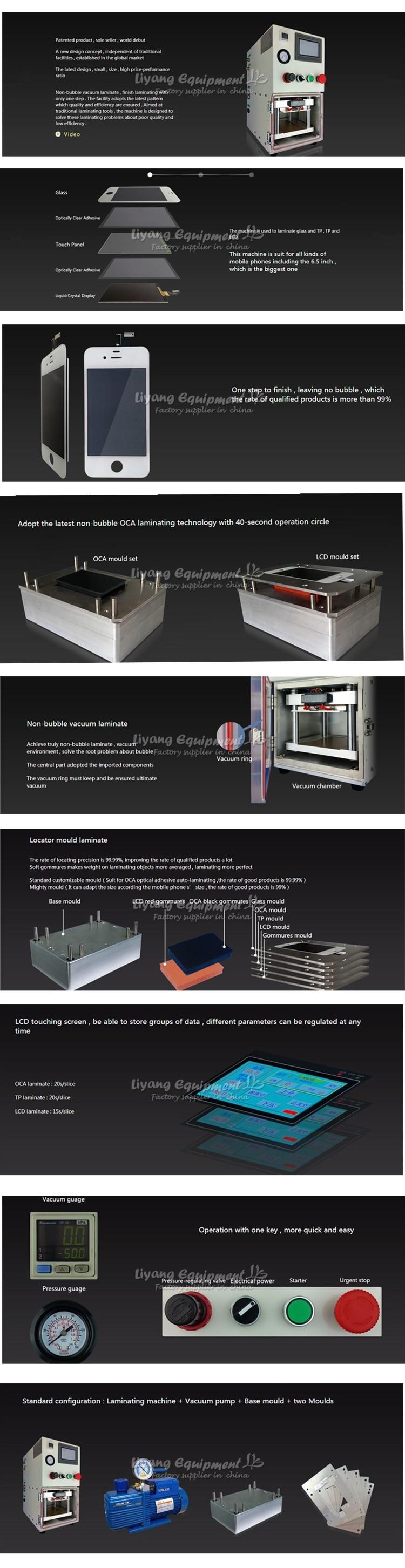 LY-9100 laminator (4)