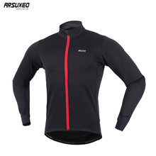 ARSUXEO Mannen Fietsen Jas Winter Thermische Warm Up MTB Jacket Lichtgewicht Windbreaker Waterdicht Mountainbike kleding 17A(China)