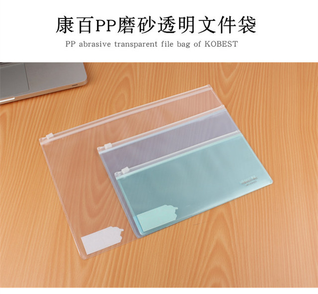 A4 A5 A6  Durable Waterproof Book Paper A4 File Folder New Design Document Rectangle Office Filing Product Customized 1