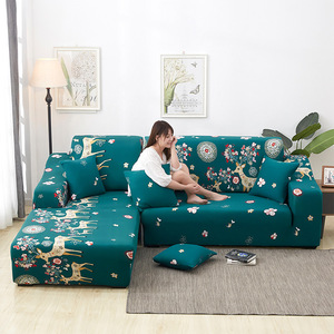 SB Stretch Slipcover Sectional Elastic Stretch Sofa Cover for Living Room Couch Cover L-shape Armchair Cover 1/2/3/4-seater