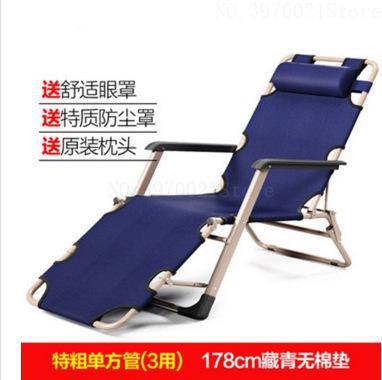 Cheap Folding Zero Gravity Chair Outdoor Picnic Camping Sunbath Beach Chair with Utility Tray Reclining Lounge Chairs  Black
