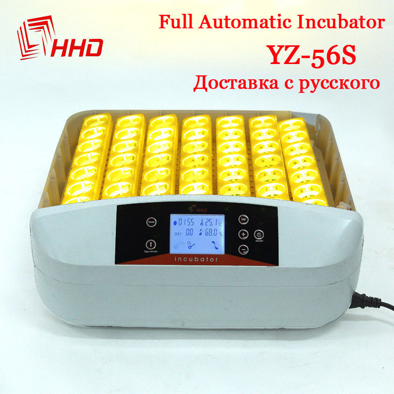 Smart Electronic Fully Automatic Control 56 Egg Incubator LED Screen Automatic Egg Turner Chicken Hatcher Machine Brooder Tools