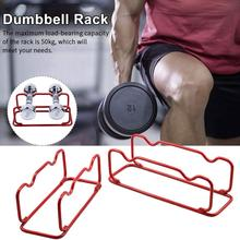 Vertikale Hantel Rack Stehen Barbell Gym hantel unterstützung Fitness ausrüstung platzierung Display stand für Workout mancuernas