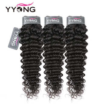 Yyong Hair 3 Bundle Deals Brazilian Deep Wave Hair Extensions 8-26 Inch Can Be Dyed 100% Remy Human Hair Weave Natural Color - DISCOUNT ITEM  45% OFF All Category