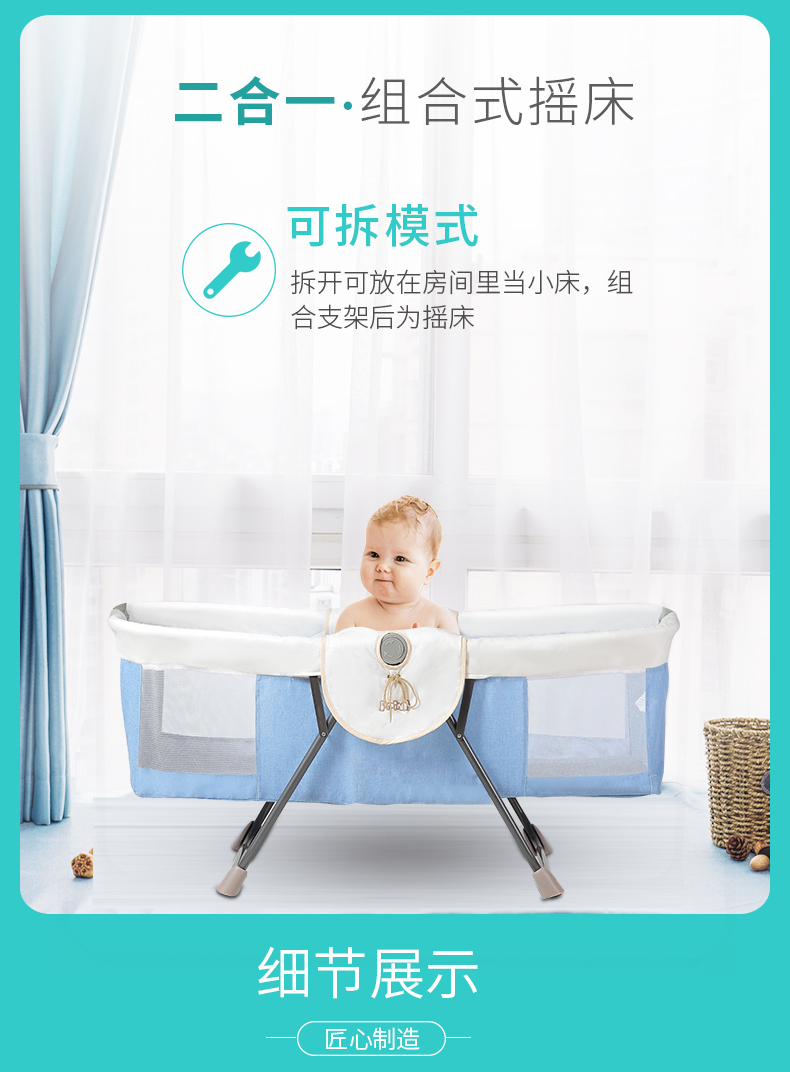 H8e42330900204a82bc8d98590de05b42Q Electric Rocking Chair Cradle Intelligent Rocking Chair Comfort Chair Baby Cradle Bed Cradle