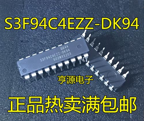 S3F94C4EZZ-DK94 S3F94C4EZZ