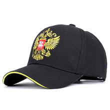 Dad Hat  Speed Sell Pass Hot Style Russian National Emblem Embroidery Baseball Cap Outdoor Sun Male Golden Wings