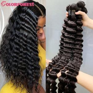 Глубоко вьющиеся волосы пряди 30 40 дюймов глубокая волна человеческих волос пряди бразильских длинные волосы Remy 1 3 4 пряди волос Плетение вол...