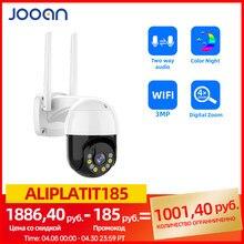 3MP PTZ WIFI IP Kamera Outdoor 4X Digital Zoom Nacht Full Farbe Drahtlose H.265 P2P Sicherheit CCTV Kamera Zwei Weg sprechen Audio