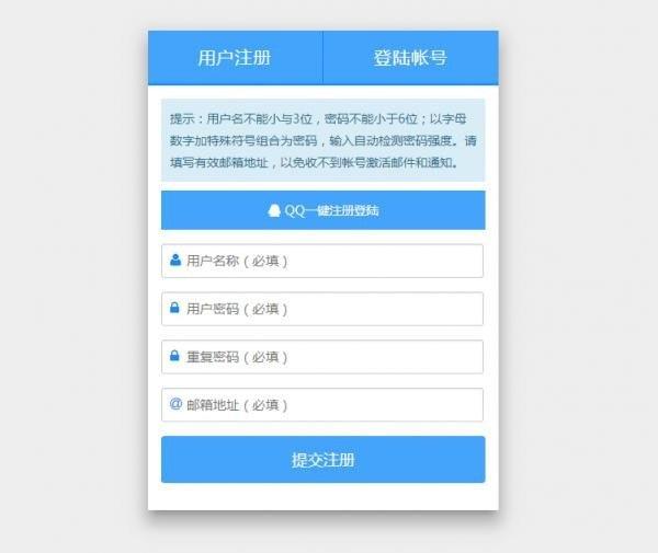 某站自购80元Emlog博客最新USER用户注册插件源码