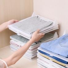 5pcs/10pcs Clothes Folding Board Save Time Multifuncitonal Magic Fast Speed T-Shirt Clothes Easy Fold Organizer  S / L Size