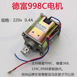 Image 4 - PD027 motor for Defu vertical  key cut machine 998C 998Ckey machine ;locksmith accessories