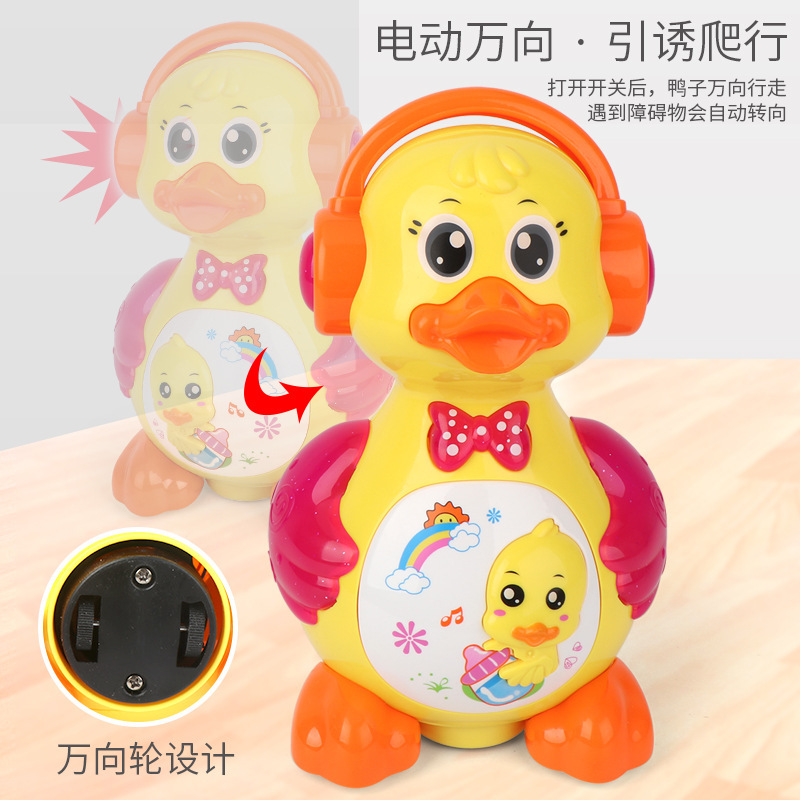 2947 # Electric Smart Lay Eggs Small Adorable Duck Light Included Light Music Universal Lay Eggs Children'S Educational Toy