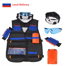 Children Black Tactical gun Accessories Waistcoat Ammo Holder Elite Pistol Bullets Toy Clip Darts for Nerf with mask Goggles toy