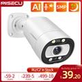 MISECU 5MP POE Камера двухканальную аудиосвязь Смарт Ai обнаружения человека полный Цвет Ночное видение CCTV видео безопасности Камера для POE Компле...