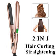 Выпрямитель для волос 2 в 1 профессиональный электрический утюжок