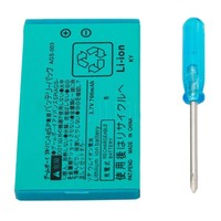 850mAh Rechargeable Lithium ion Battery + Tool Pack Kit for Nintendo GBA SP