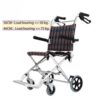 y Children Old People Travel Walkers Wheelchair Folding Light Aluminum Alloy Super Portable Trolle