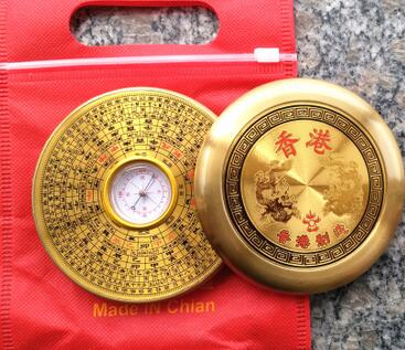 Feng Shui Chinese Ancient Wood Square Luopan Compass Metal Surface