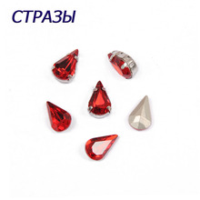 CTPA3bI 4300 Pear Shaped Light Siam Fancy Beads For Jewelry Making Decorating Crystal Strass Needlework Accessories Rhinestones