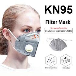 50 pçs kn95 máscara de boca ffp3 kn95 máscara de carvão ativado filtro boca-muffle máscara facial anti-poeira máscara de máscara de máscara de respirador de mascarilla