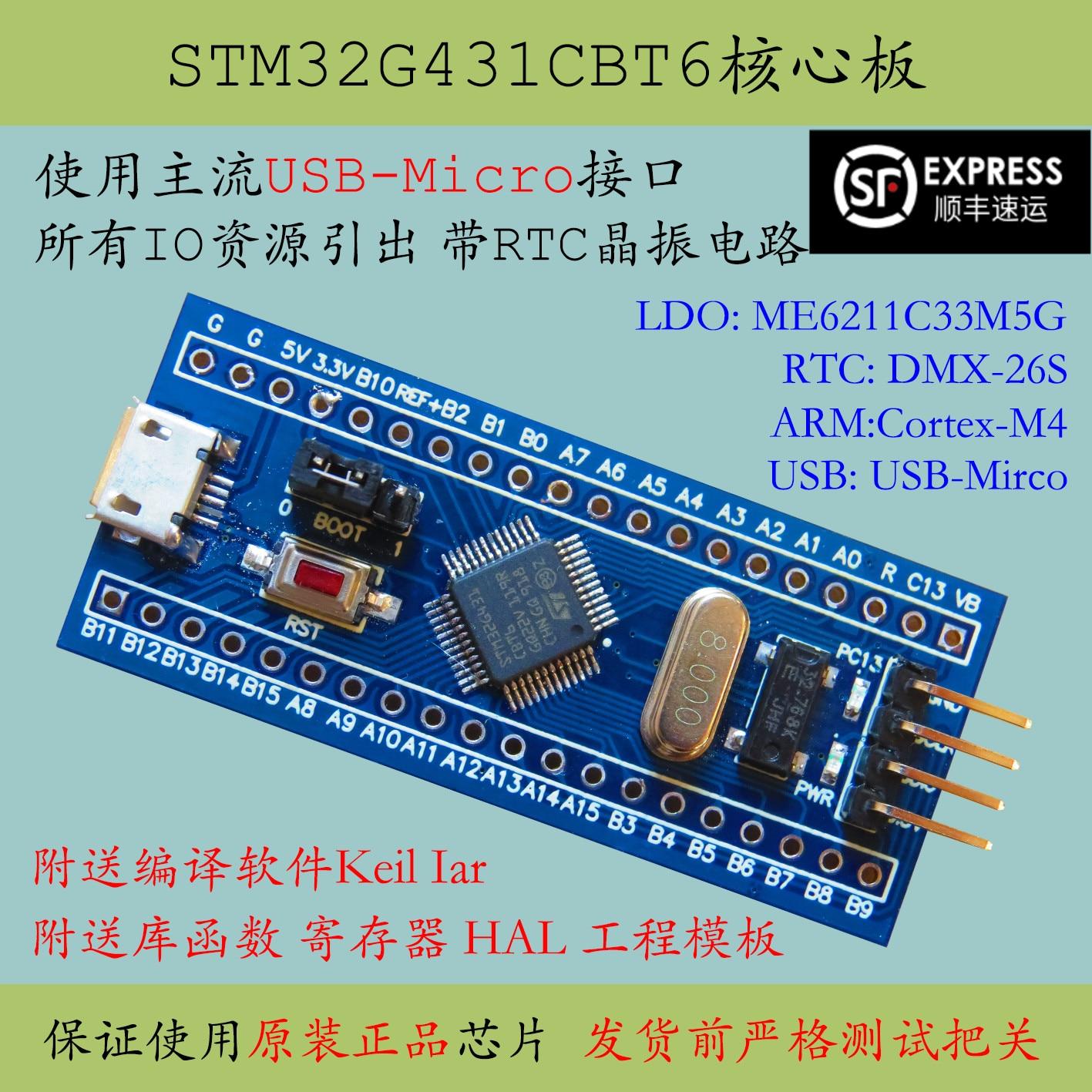 Stm32g431 Core Board Stm32g431cbt6 Minimum System Cortex-m4 New G4 Development Board USB