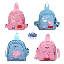 New Peppa Pig George Cartoon Backpack Plush Stuffed Toys Child Girls Boys Kindergarten School Bag Wallet Bag For Kids Gift цена 2017