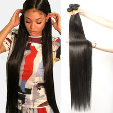 Beaushine Straight Hair Bundles Bone Straight Human Hair Bundles 30 inch Brazilian Virgin Hair Weave Human Hair Extensions