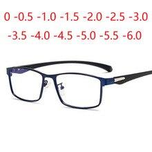 Kare bitmiş miyopi gözlük tam Metal çerçeve TR90 ultralight gözlük 0  0.5  0.75  1.0  2.0  2.5  3.0 6.0