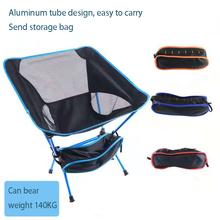 Portable Ultralight Folding Chair Camping Beach Chair High Load Aluminiu Fishing Hiking Picnic BBQ Seat Outdoor Tools cheap BOUSSAC CN(Origin) Metal Aluminum Outdoor Furniture Oxford cloth