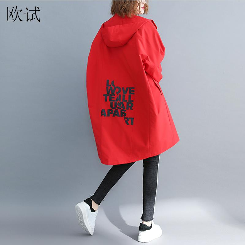 Plus Size Hooded Long Trench Coat 5XL 6XL Fashion Overcoat Letter Print Windbreaker Casual Oversize Coats For Women Clothes 2019