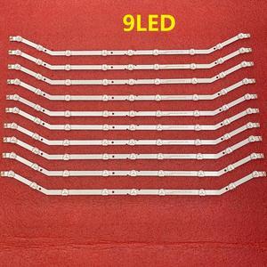 Image 5 - Светодиодная лента для подсветки Samsung, 2 шт., для Samsung UE32EH4000 UE32EH4005 UE32EH4003 UA32EH4003 UN32FH4003 BN96 28762A 27468A 35205A 35204A