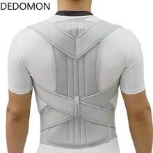 Prata postura corrector escoliose volta cinta espinha espartilho cinto ombro terapia apoio pobre postura correção cinto masculino feminino