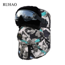 Hat Glasses Bomber-Hats Warm Wind-Proof Women Lei Feng Adult for Camouflage Protect-Ears-Hat