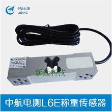 Электрический тест L6E/L6E-C3-100KG/Электрический тест L6E-C3/100 кг/200 кг