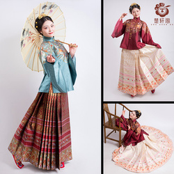 HanFu Chinese traditional clothing Gold Horse face skirt Ming Dynasty Hanfu Fashion Fine women's clothing Pleated skirt Ancient