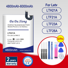LTH21A LTF21A  LTF23A LTF26A Battery For Letv Le Max 2 X820 LeMax2 X822 for Letv Le 2 Pro for Letv Pro3 X720 X722 X728 X650 X650