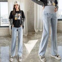 6674 # винтажные весенние потертые джинсы для беременных Длинные