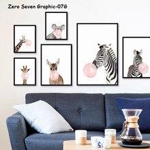 Декор в скандинавском стиле, забавная жевательная резинка, животное, Зебра, кенгуру, коала, Картина на холсте, плакаты и принты, картина, наст...