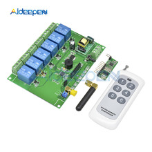 6 Channel Relay Module with Remote Control 110-240V RF Receiver 433MHz Remote Channel Control Switch Relay Board Module vgg24 220v 2 channel remote switch module 2 key remote control green