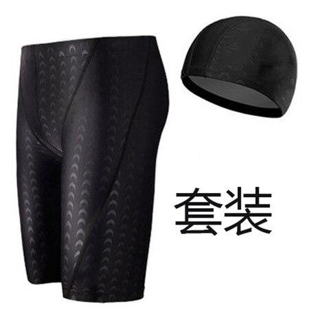 Manufacturers Direct Selling Swimming Trunks Men AussieBum Swimsuit Shark Skin Short Men's Swimming Trunks + Swim Cap Set