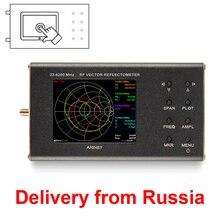 Yeni taşınabilir VNA SWR vektör ağ analizörü Reflectometer Arinst 23 6200 MHz ile dokunmatik ekran