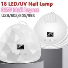XZMUV Custome Patent 88 Watt Mini Portable 18 Led Gel Nail Led UV Light Dryer Usb Lamp Art Machine and Tools For Women Wholesale cheap NoEnName_Null CN(Origin) 0 15KG 160V-280V LED UV NAIL LAMP 8w 12w 24w 88w