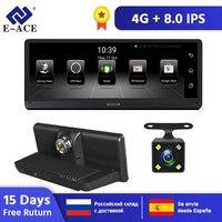E ACE Car DVRs 4G Android 5.1 Camara 8.0 Inch GPS Navigation Wifi FHD 1080P Video Recorder ADAS Bluetooth Auto Dash Cam